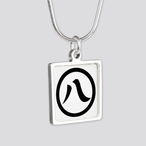 Kanji numeral eight in circle Silver Square Neckla